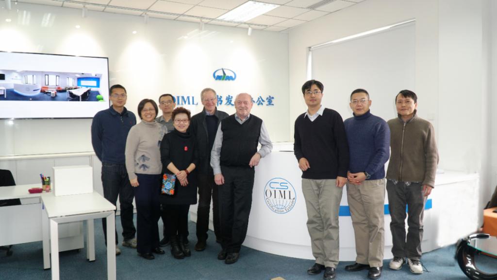 欧洲衡器制造商协会代表访问中国计量院